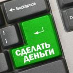 Як сайти бронювання обманюють клієнтів