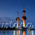 Кувейт - відпочинок з низькими цінами і приємним сервісом