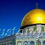 Єрусалим – місто з п'яти тисячолітньою історією