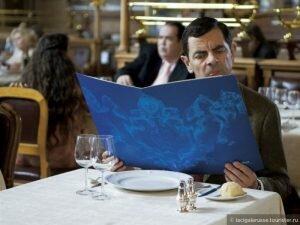 """Як не """"заблукає"""" у виборі ресторану у Франції і опрадавдать свої очікування [draft]"""